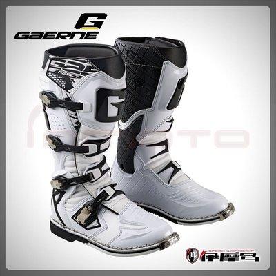 伊摩多※義大利 Gaerne G-REACT GOODYEAR 白 越野靴 高筒 UNI-Pivot™系統踝關節防護