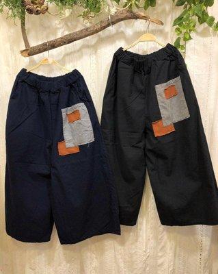 蘋果樹 韓國服飾~Ricco副牌miiica拼布寬褲。另有上衣可配套 台北市