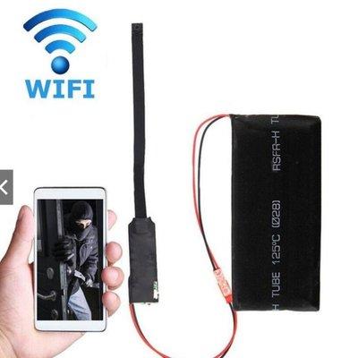 MD81无线WiFi DIY模块迷你DV移动保姆摄像头 IP隐藏间谍摄像头