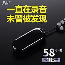 竊聽器4GB專業取證錄音筆高清遠距降噪聲控迷你防隱形微型學生可愛超薄 mc9737tw