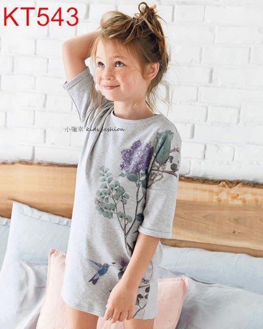 小確幸衣童館KT543 歐美款中大童純棉印花落肩短袖灰色鳥語花香長版衣/連身裙
