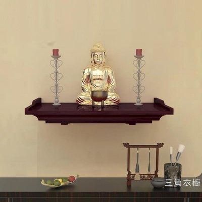 神龕佛龕供奉台觀音財神爺供奉桌關公壁掛式供台立櫃實木家用神台WY