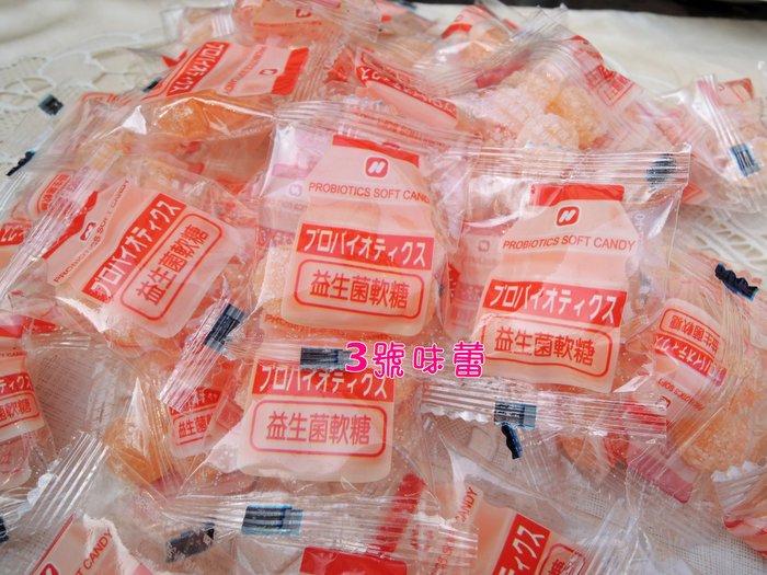 3 號味蕾 量販團購網~益生菌軟糖3000公克(原味、草莓、葡萄)量販價...養樂多QQ糖 喜糖、生日派對糖