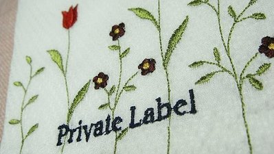 Private Label 日本帶回 鬱金香繡花手帕 白色 僅此一條
