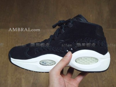 【AMBRAI.恩倍】 Reebok Question Mid HOF 黑魂 編織 辮子頭 麂皮 皮革 艾佛森 籃球鞋