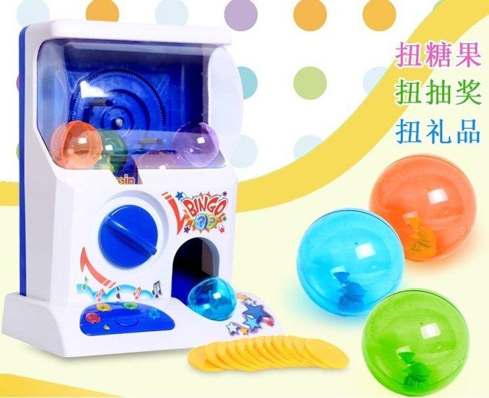 聲光迷你扭蛋機 ~投幣式轉蛋機~小朋友最愛的轉轉樂~附6顆扭蛋~~再加購6顆扭蛋(共12顆)◎童心玩具1館◎