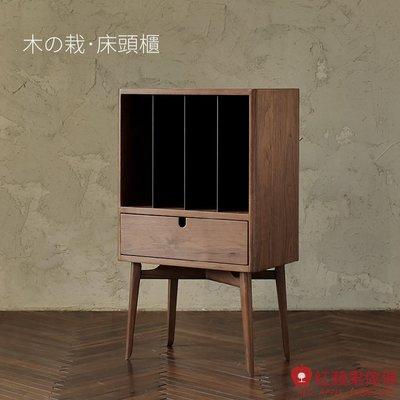 [紅蘋果傢俱]SE020 木栽系列 床頭櫃 北歐風床頭櫃 日式床頭櫃 實木床頭櫃 無印風 簡約風