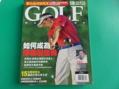 大熊舊書坊-GolfDigest 高爾夫文摘 中文版 跟右曲球說再見 如何成為博蔕製造機-103