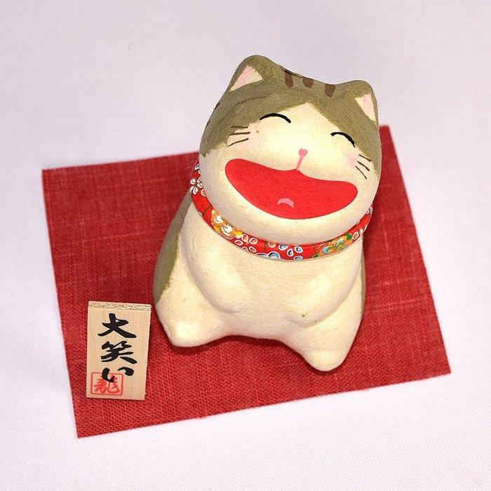 大笑灰紋貓 吉祥物 日本製