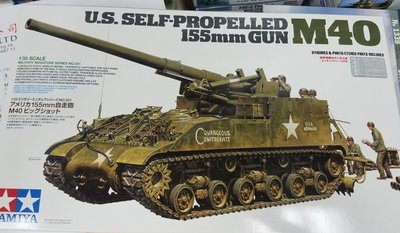 新金型-Tamiya-1/35- 35351-SP 155mm Gun-M40-w/crew-M-077