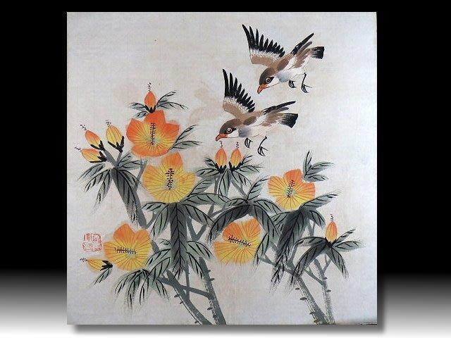 【 金王記拍寶網 】S928  名家款 水墨花鳥圖 手繪書畫一張 罕見 稀少~