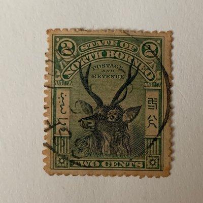 北婆羅洲 State of North Borneo Deer   2 cents