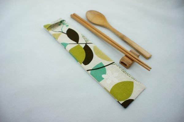 竹藝坊~婚禮小物筷套,客製化禮品。特色禮品。筷子。餐具可隨便混搭