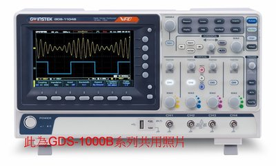 TECPEL 泰菱 》固緯 GWInstek GDS-1102B  100MHz 兩通道 + 外部輸入 示波器