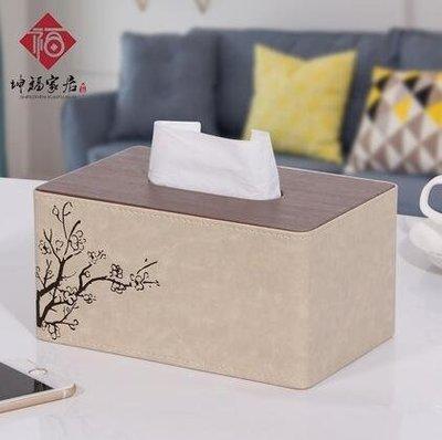 紙巾盒-紙巾盒抽紙盒家用創意餐巾紙盒紙抽盒歐式客廳茶幾北歐ins簡約精品生活