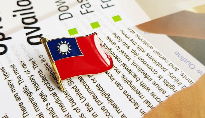 台灣國旗徽章。大尺寸國旗徽章。大徽章W2.5公分xH2.3公分-10入組