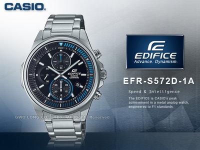CASIO 卡西歐 手錶專賣店 國隆 EFR-S572D-1A EDIFICE 三眼運動計時錶 EFR-S572D