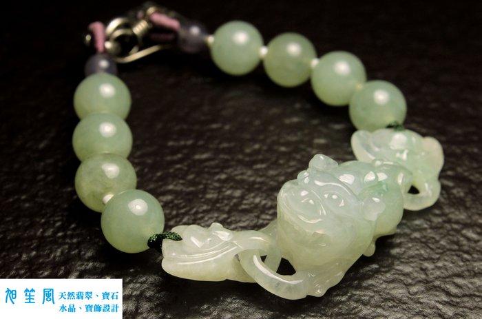 【旭笙風】天然A貨冰種放光翡翠「招財龍貔貅」創意設計手珠