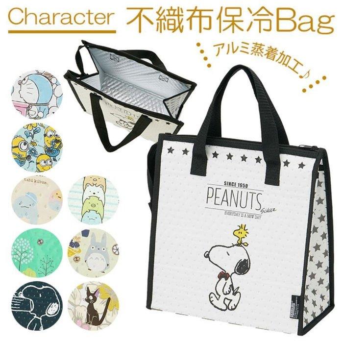 微笑小木箱『現貨』日本Sumikko Gurashi 角落生物 宮崎駿 史努比 多拉A 不織布 保冷 保溫 便當袋 餐袋