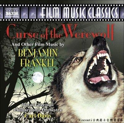 ❤【NAXOS預購】Benjamin Frankel:Curse of the Werewolf狼人血咒與其他電影音樂