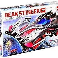 創億RC  Tamiya田宮 19447 Beak Stinger G(AR底盤)