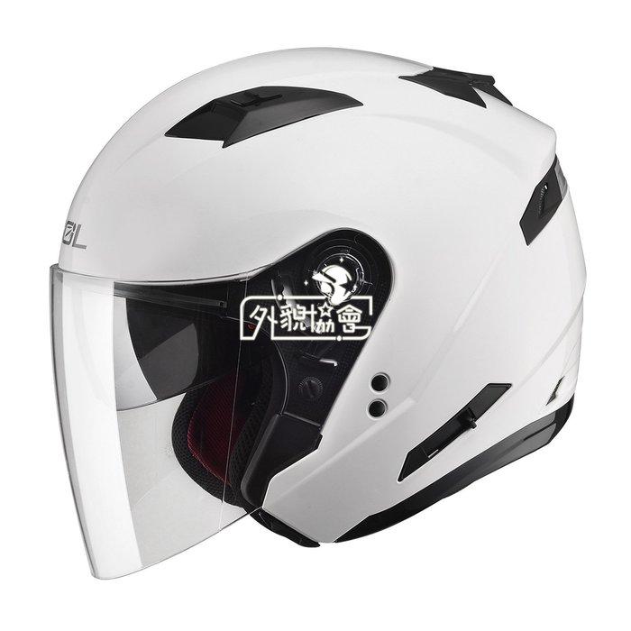 ((( 外貌協會 ))) SOL安全帽 SO-7(SO7) 素色系列  ( 白色 ) +本店再加贈好禮