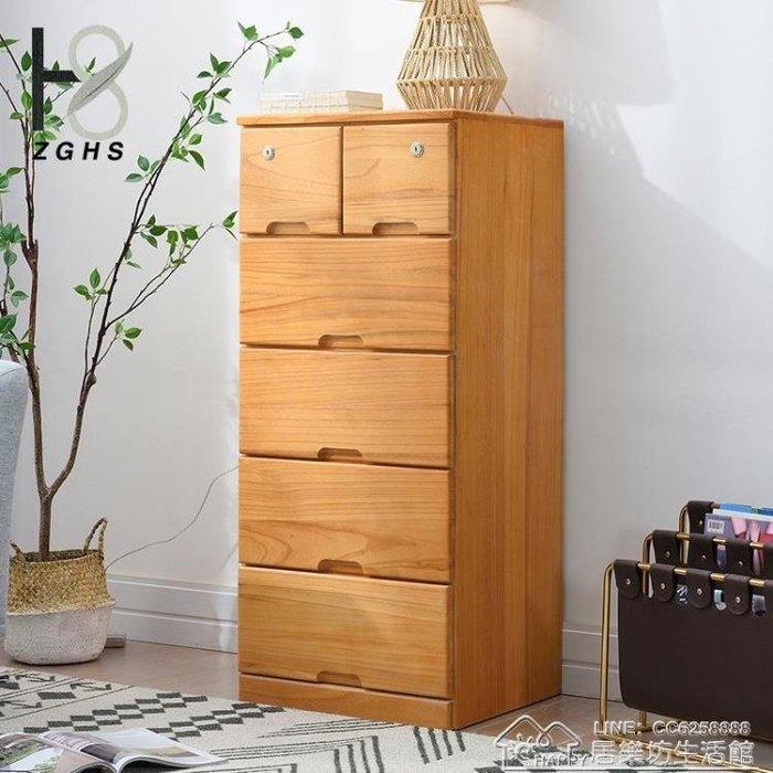 【瘋狂夏折扣】五斗櫃實木簡約現代斗櫃純實木收納櫃子臥室櫃抽屜櫃