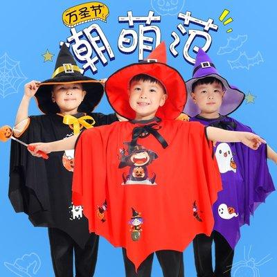 萬圣節兒童服裝女巫吸血鬼COS巫師斗篷...