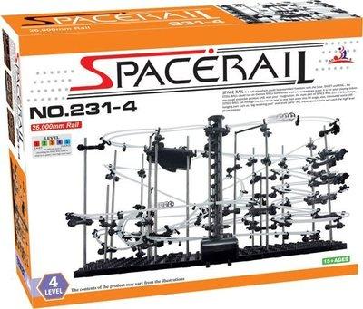 雲霄飛車 四級 曲速引擎 太空軌道 四級 4級 SPACERAIL4 231-4