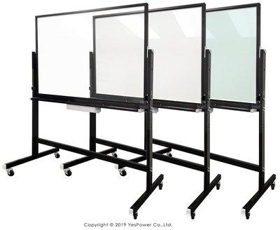 *全省安裝*GB-04G 90×120cm木框移動式標準磁性玻璃白板(黑色木框+黑色鐵製移動架)/偏遠地區需補貼運費
