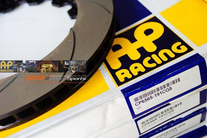 AP 原裝進口 AP外盤弧線 CP6565-191CG8 355x28mm CP6720活塞卡鉗專用 / 制動改