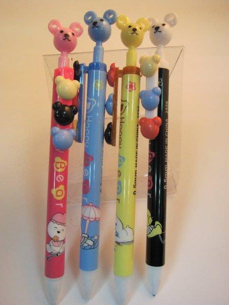 造型筆 三隻小熊 自動鉛筆 贈品 禮物 特價