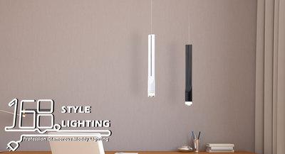 【168 Lighting】好奇心《LED吊燈》(三色)黑/白GE 81021-2