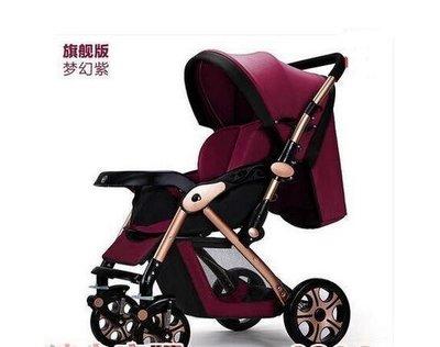 愛寶萊嬰兒推車可坐可躺折疊高景觀避震輕便雙向bb寶寶兒童手推車【旗艦版 紫色】