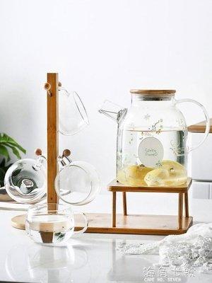冷水壺日式耐熱帶蓋過濾玻璃冷水壺帶把大...