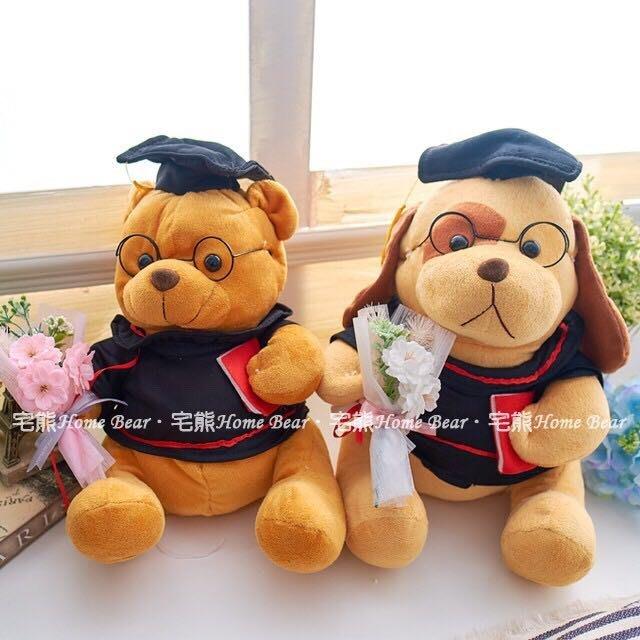 【送 超美櫻花皂花】畢業熊 畢業禮物 專屬學士熊 可繡字 可裝禮物盒(13吋)腳底可繡字【宅熊】