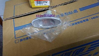 LANCER 04-07 側燈/葉子板/晶鑽 中華三菱原廠 正廠件 單顆售價