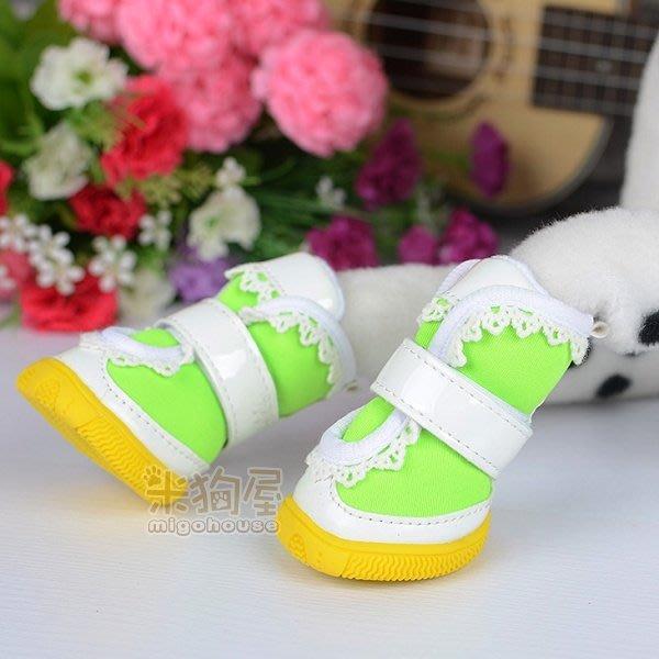 【米狗屋】優雅蕾絲滾邊寵物鞋子-綠色˙高級牛筋鞋底防滑狗鞋