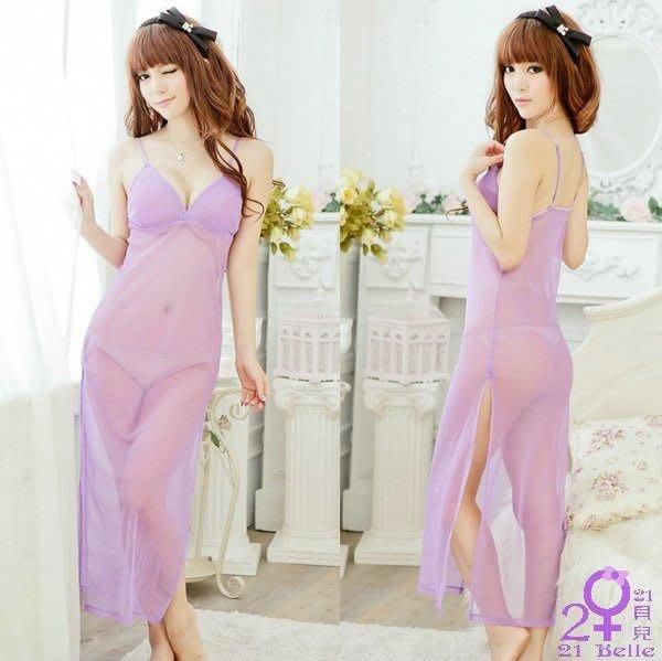 性感長版紫色薄紗睡裙情趣睡衣女生衣著情趣內睡衣