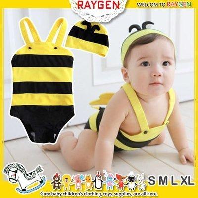 八號倉庫  韓版超卡哇依小蜜蜂造型泳裝+帽子.尺寸-泡溫泉 【2L016B0256】