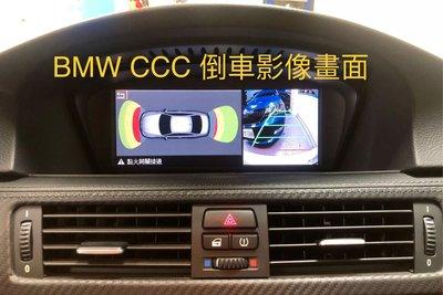 BMW E90 E92 E91 加裝倒車影像