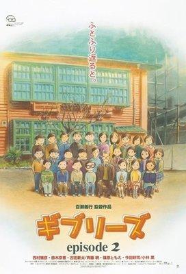 (藝)日本拼圖原裝進口拼圖 150片小切塊拼圖 宮崎駿  Ghiblies episode2 百瀨義行 AB-150-G38