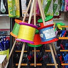 太子店 傳統風箏線轆 500碼 放風箏店 flying kite Reel CS Kites