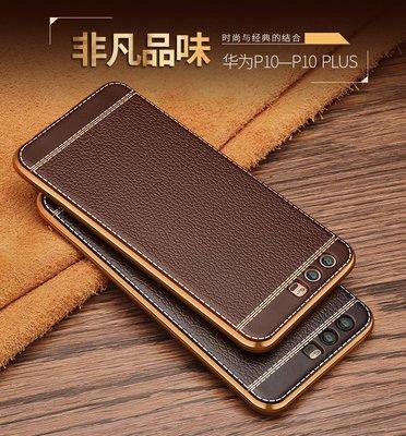 iPhone 12 pro Max Mini  手機殼 皮紋電鍍 軟殼全包 防摔抗震 套