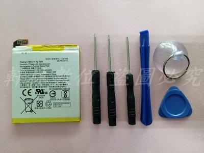 軒林-附發票 全新C11P1608電池 適用華碩 ZenFone AR ZS571KL A002送拆機工具#H176