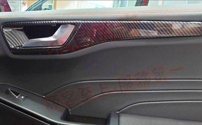 (小鳥的店)福特 2020 MK3 KUGA 門碗 (碳纖) 內拉手飾板 加長版 ABS水轉卡夢 有带氣氛燈不適合