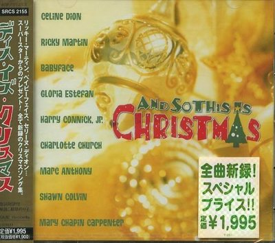 K - And So This Is: Christmas - 日版 - NEW Babyface Celin Dion