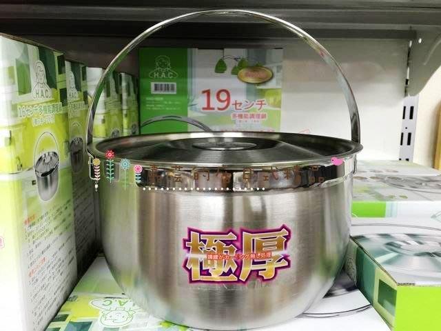 嘉芸的店 (4000ML)台灣製造 極厚 多機能調理鍋 304不鏽鋼鍋 湯鍋 大熱賣 不鏽鋼湯鍋 可超取 可刷卡