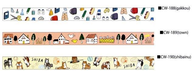 《散步生活雜貨-和紙膠帶》日本製 chobit wit 單捲 15mm 紙膠帶-三款選擇