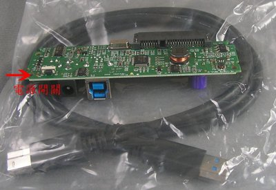 《福和科技》3.5吋 SATA USB3.0 易驅線 外接盒 即插即用 桃園市